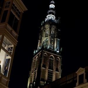 Onze Lieve Vrouwe toren Amersfoort